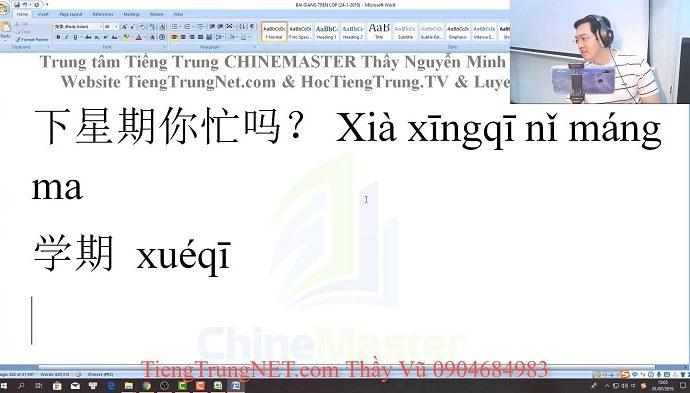 Giáo trình 301 Câu đàm thoại tiếng Trung Bài 35 trung tâm tiếng Trung thầy Vũ tphcm