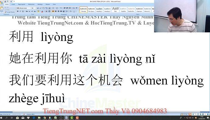 Giáo trình 301 Câu đàm thoại tiếng Trung Bài 36 trung tâm tiếng Trung thầy Vũ tphcm