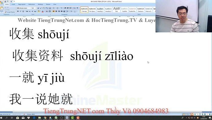 Giáo trình 301 Câu đàm thoại tiếng Trung Bài 39 trung tâm tiếng Trung thầy Vũ tphcm