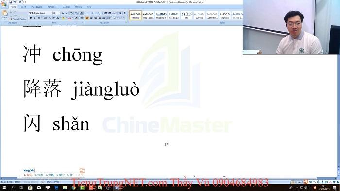 Giáo trình 301 Câu đàm thoại tiếng Trung Bài 40 trung tâm tiếng Trung thầy Vũ tphcm