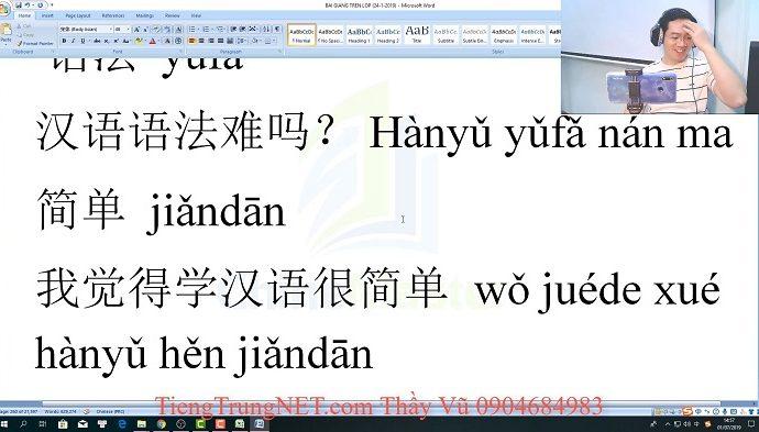 Giáo trình Hán ngữ 2 Bài 29 Bài 30 học tiếng trung online Thầy Vũ chinemaster