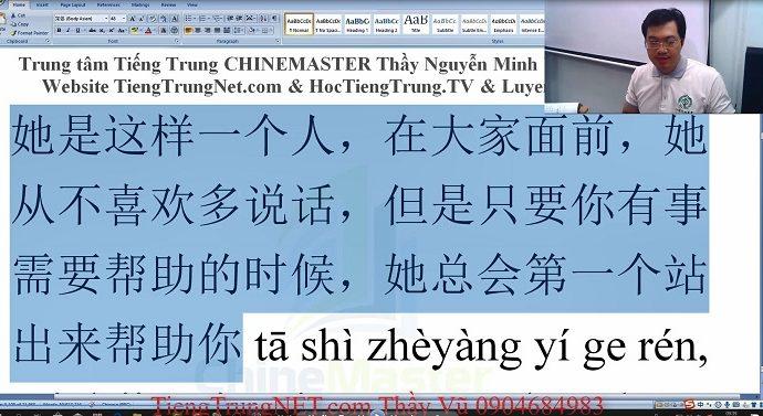 Giáo trình Hán ngữ 5 bài 11 học tiếng Trung Thầy Vũ