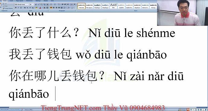 Giáo trình Hán ngữ 5 bài 13 học tiếng Trung Thầy Vũ