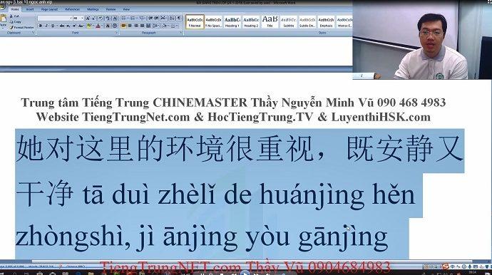 Giáo trình Hán ngữ 5 bài 3 học tiếng Trung Thầy Vũ
