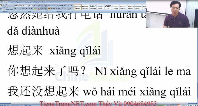 Giáo trình Hán ngữ 5 bài 5 học tiếng Trung Thầy Vũ