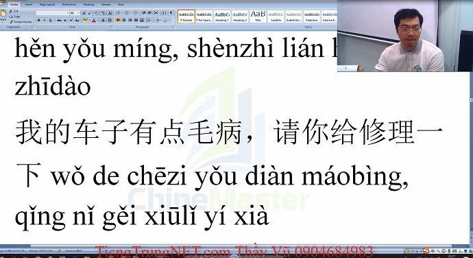 Giáo trình Hán ngữ 5 bài 7 học tiếng Trung Thầy Vũ