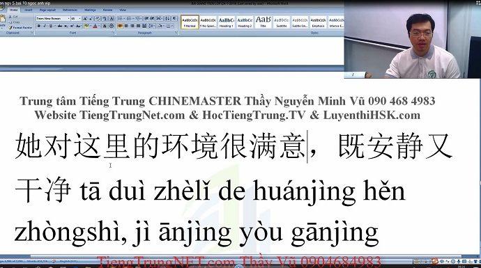 Giáo trình Hán ngữ 5 bài 8 học tiếng Trung Thầy Vũ