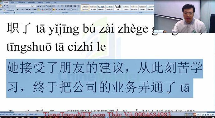 Giáo trình Hán ngữ 6 bài 14 học tiếng Trung Thầy Vũ