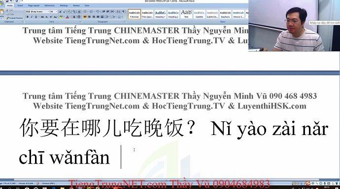 Giáo trình Hán ngữ 6 bài 15 học tiếng Trung Thầy Vũ