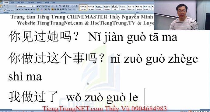 Giáo trình Hán ngữ 6 bài 16 học tiếng Trung Thầy Vũ