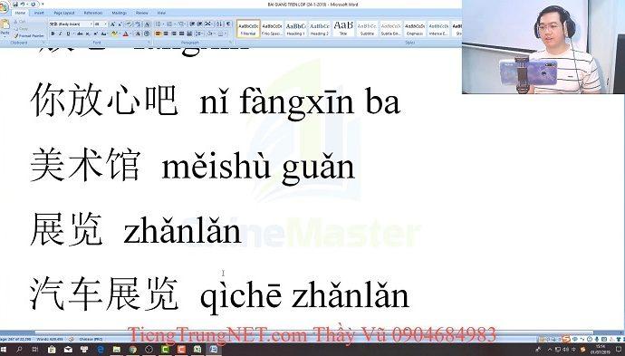 Giáo trình Hán ngữ 6 Bài 25 học tiếng trung online thầy vũ chinemaster