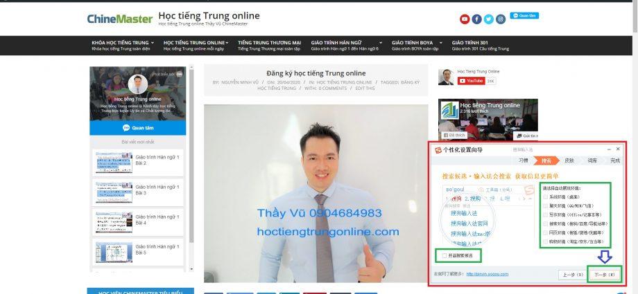 Gõ tiếng Trung trên máy tính Gõ tiếng Trung trên điện thoại Bộ gõ tiếng Trung SoGou pinyin bộ gõ tiếng trung tốt nhất thầy Vũ
