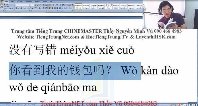 Học tiếng Trung theo chủ đề thời gian bài 2 thầy Vũ