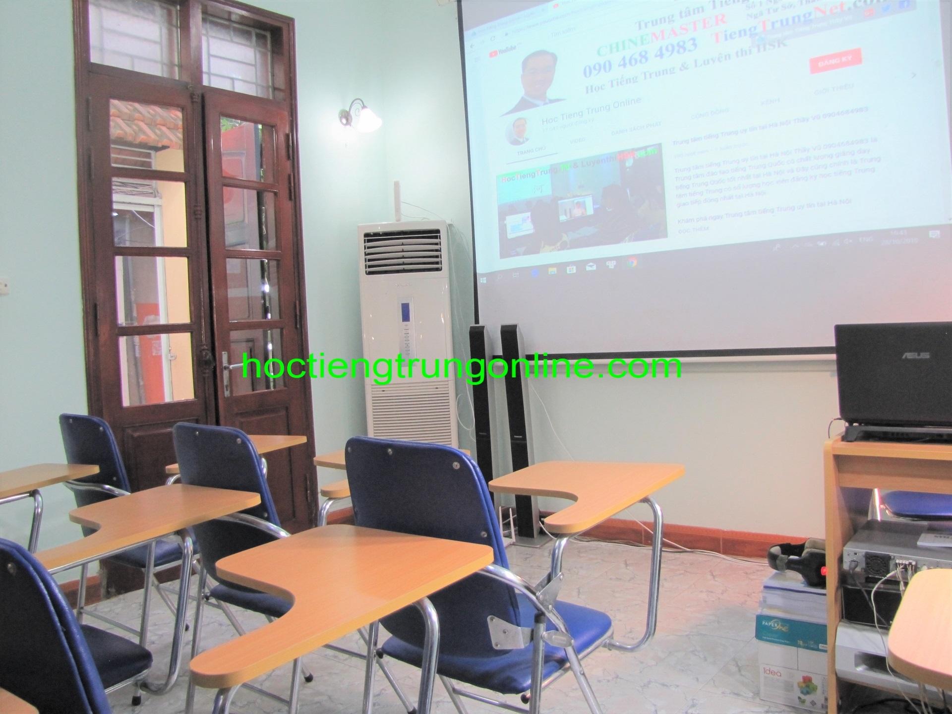 Trung tâm tiếng Trung ChineMaster Thầy Vũ cơ sở vật chất