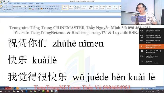 Từ vựng tiếng Trung Kế toán Thầy Vũ từ vựng tiếng trung chuyên ngành