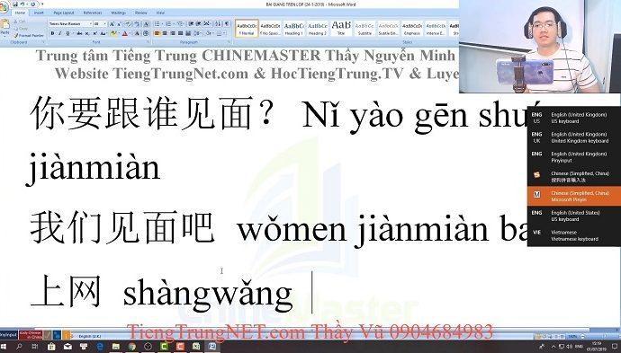 Từ vựng tiếng Trung Thương mại thuật ngữ tiếng trung chuyên ngành thương mại Thầy Vũ
