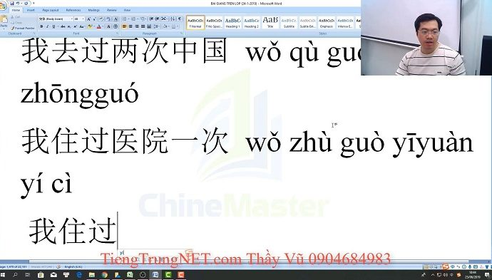 2600 câu tiếng Trung giao tiếp Bài 22 trung tâm tiếng Trung thầy Vũ tphcm