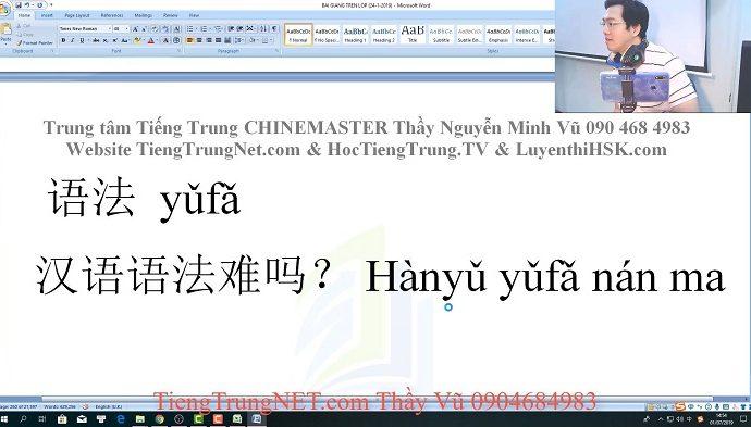 2600 câu tiếng Trung giao tiếp Bài 32 trung tâm tiếng Trung thầy Vũ tphcm