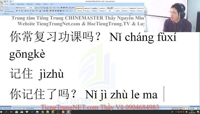 2600 câu tiếng Trung giao tiếp Bài 33 trung tâm tiếng Trung thầy Vũ tphcm