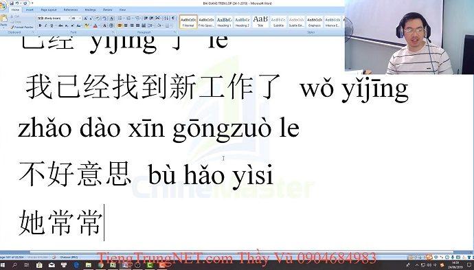 2600 câu tiếng Trung giao tiếp Bài 34 trung tâm tiếng Trung thầy Vũ tphcm