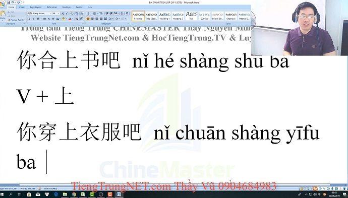2600 câu tiếng Trung giao tiếp Bài 36 trung tâm tiếng Trung thầy Vũ tphcm