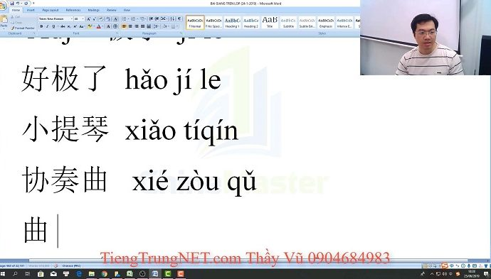 2600 câu tiếng Trung giao tiếp Bài 37 trung tâm tiếng Trung thầy Vũ tphcm