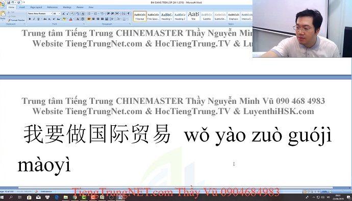 2600 câu tiếng Trung giao tiếp Bài 38 trung tâm tiếng Trung thầy Vũ tphcm