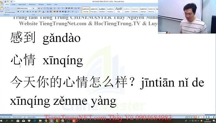 2600 câu tiếng Trung giao tiếp Bài 39 trung tâm tiếng Trung thầy Vũ tphcm