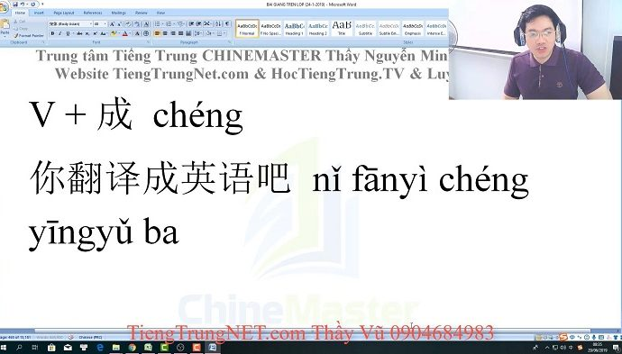 2600 câu tiếng Trung giao tiếp Bài 40 trung tâm tiếng Trung thầy Vũ tphcm