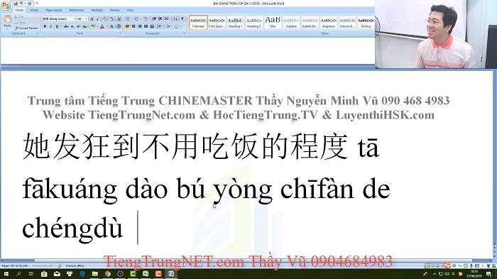 2600 câu tiếng Trung giao tiếp Bài 41 trung tâm tiếng Trung thầy Vũ tphcm