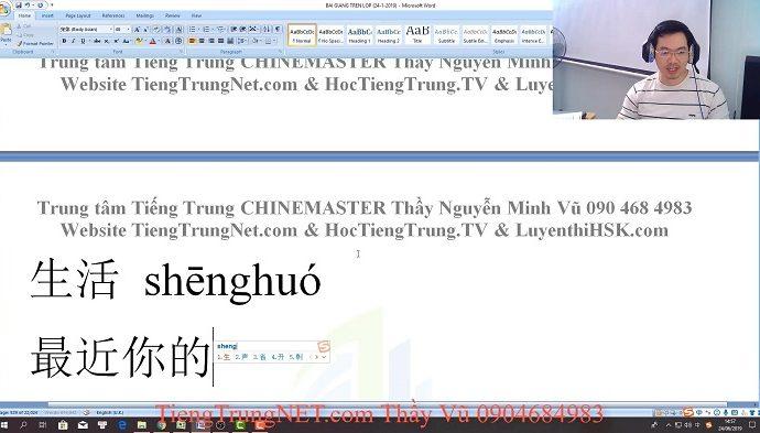 2600 câu tiếng Trung giao tiếp Bài 45 trung tâm tiếng Trung thầy Vũ tphcm