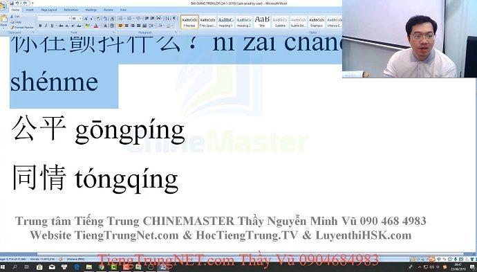 2600 câu tiếng Trung giao tiếp Bài 46 trung tâm tiếng Trung thầy Vũ tphcm
