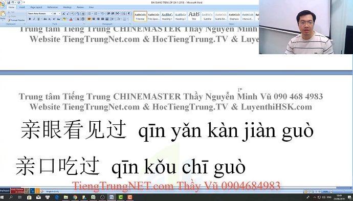 2600 câu tiếng Trung giao tiếp Bài 47 trung tâm tiếng Trung thầy Vũ tphcm