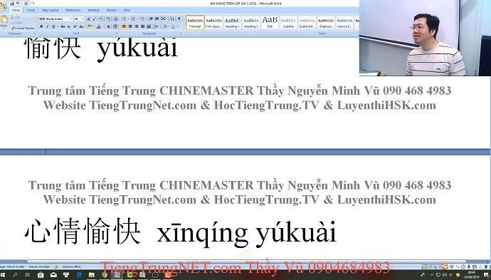 2600 câu tiếng Trung giao tiếp Bài 48 trung tâm tiếng Trung thầy Vũ tphcm