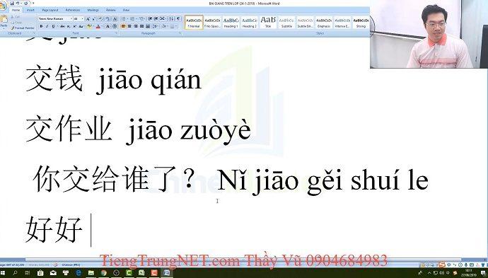 2600 câu tiếng Trung giao tiếp Bài 49 trung tâm tiếng Trung thầy Vũ tphcm