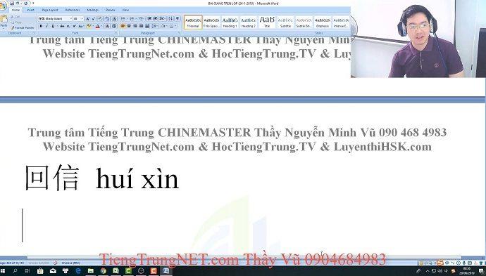 2600 câu tiếng Trung giao tiếp Bài 50 trung tâm tiếng Trung thầy Vũ tphcm
