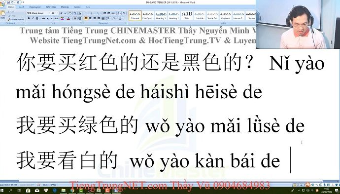 2600 câu tiếng Trung giao tiếp Bài 51 trung tâm tiếng Trung thầy Vũ tphcm