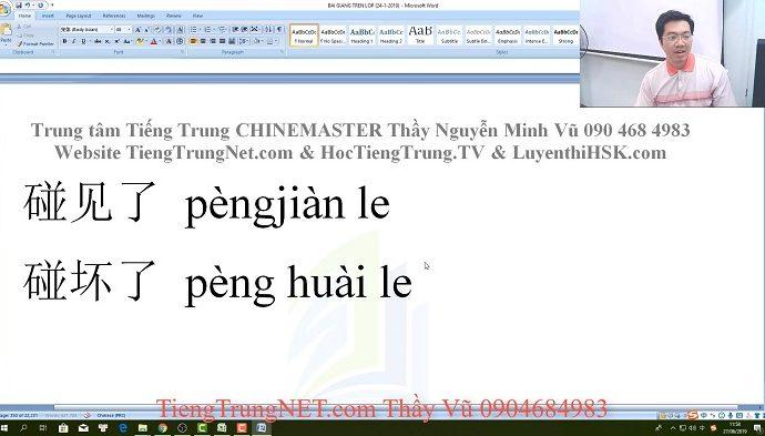 2600 câu tiếng Trung giao tiếp Bài 52 trung tâm tiếng Trung thầy Vũ tphcm