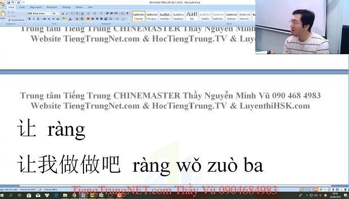 2600 câu tiếng Trung giao tiếp Bài 53 trung tâm tiếng Trung thầy Vũ tphcm