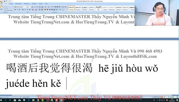 2600 câu tiếng Trung giao tiếp Bài 54 trung tâm tiếng Trung thầy Vũ tphcm