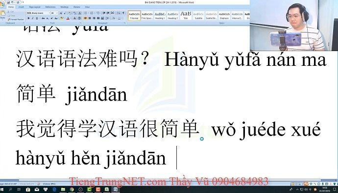 2600 câu tiếng Trung giao tiếp Bài 57 trung tâm tiếng Trung thầy Vũ tphcm