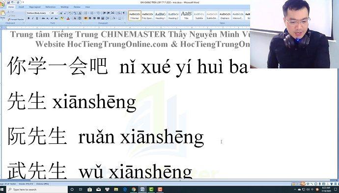 Giáo trình Hán ngữ 1 Bài 10 Bài 11 Trung tâm tiếng Trung Quận 10 Thầy Vũ TP HCM Sài Gòn