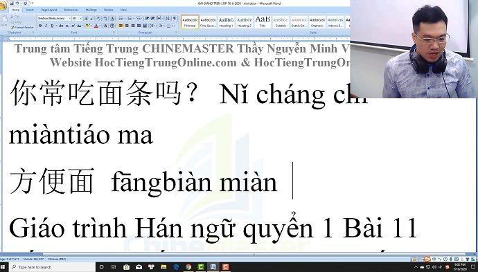 Giáo trình Hán ngữ 2 Bài 30 tiếng Trung Thầy Vũ Quận 10 TP HCM