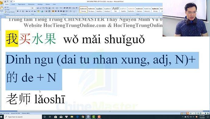 Giáo trình Hán ngữ 5 Bài 4 học tiếng Trung Thầy Vũ TP HCM