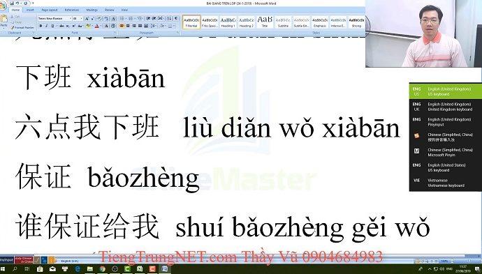 Giáo trình Hán ngữ 6 Bài 25 Bài 26 học tiếng trung online Thầy Vũ ChineMaster