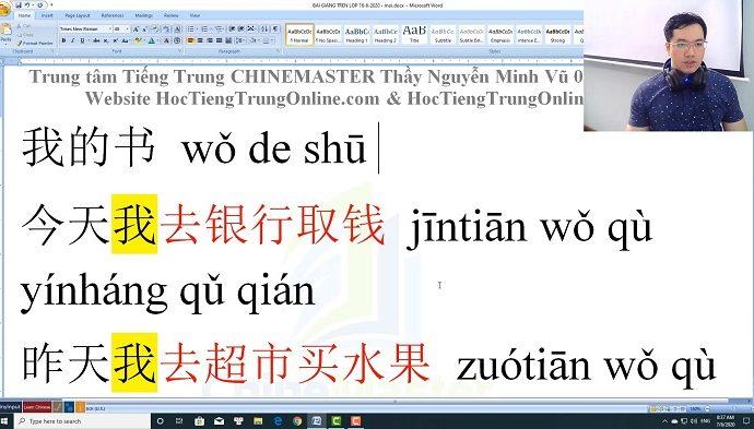 Giáo trình Hán ngữ 6 Bài 26 học tiếng trung thầy Vũ TP HCM thành phố hồ chí minh