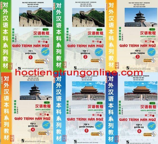 Giáo trình Hán ngữ 6 quyển học tiếng trung online Thầy Vũ Trung tâm tiếng Trung ChineMaster Quận 10 TP HCM