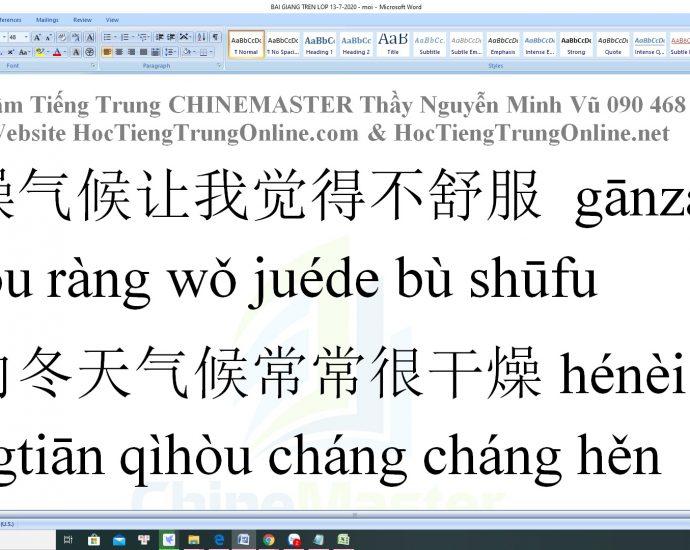 Gõ phiên âm tiếng Trung có dấu gõ phiên âm tiếng Trung có thanh điệu gõ tiếng Trung có dấu gõ tiếng Trung có thanh điệu