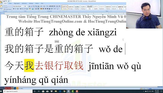 Gõ tiếng Trung bài 1 bộ gõ tiếng trung sogou pinyin input Thầy Vũ ChineMaster