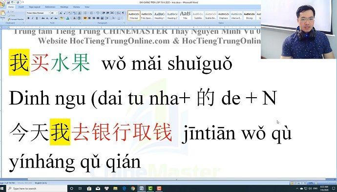 Gõ tiếng Trung có thanh điệu gõ tiếng trung có dấu gõ phiên âm tiếng trung có dấu gõ phiên âm tiếng trung có thanh điệu như thế nào Thầy Vũ ChineMaster